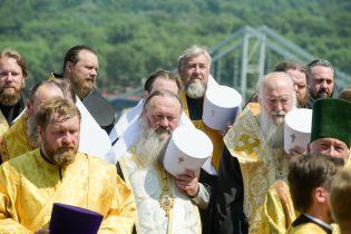best orthodox photos kiev 0364