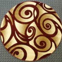 Modern Round Area Rug Burgundy Swirl Bellagio Design#341 (7ft3in.X7ft3in.Round)