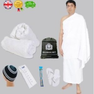 Ahram Towel Set 3999