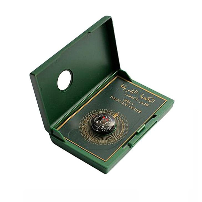 Qibla Direction Finder 399