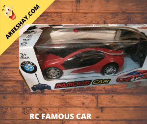 RED FERARI FAMOUS RC CAR