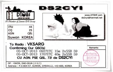 AREG-DS2CYI