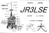 AREG-JR3LSE