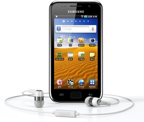 Samsung Galaxy Player confirmat