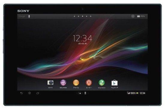 tablet-z (1)