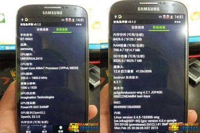 Samsung Galaxy S IV: primele poze adevarate?