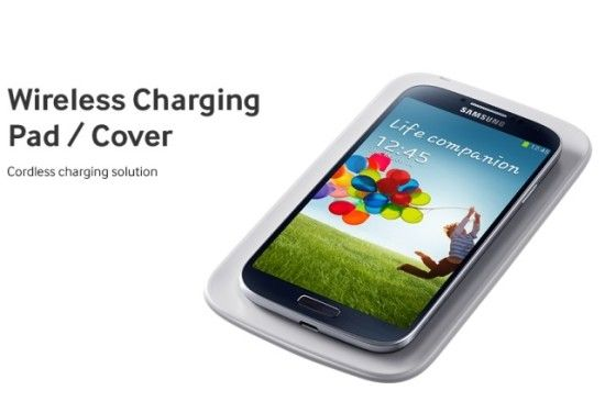 wireless-charging-galaxy-s-4