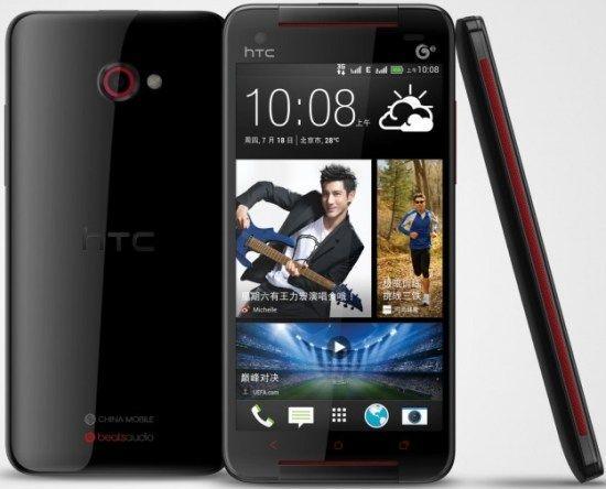 HTC_Butterfly_S