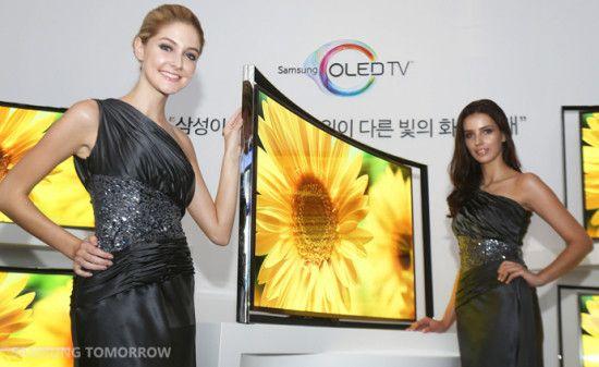 Samsung-Televizor-Curbat