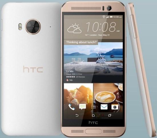 HTC_One_ME