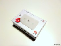 3-Huawei E5573 MiFi - Digi RDS (1)