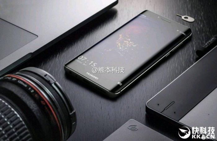 Huawei P10 Plus- ecran curbat si tot doua camere principale