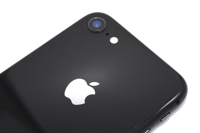 Apple renunta la chipurile Qualcomm in favoarea celor de la Intel