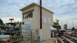 Announcer Booth