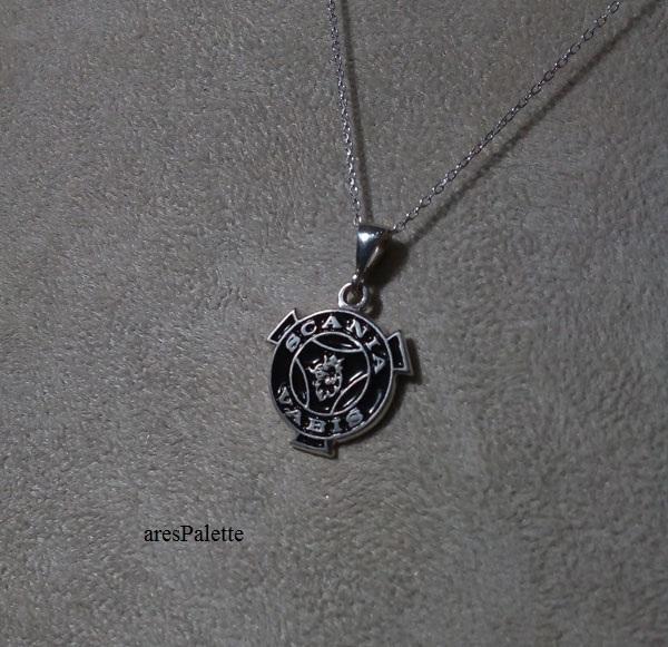 scania vabis necklace scania halskette   vabis collier  arespalette 3