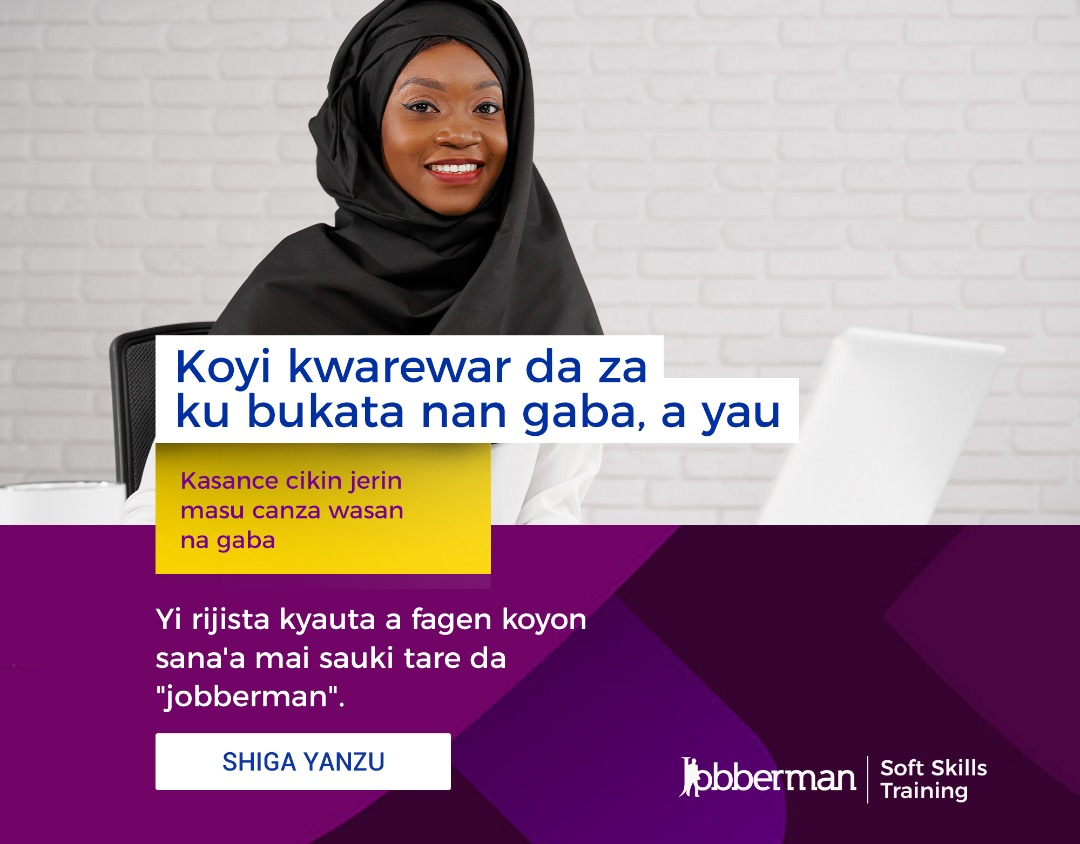 -Advertisement-