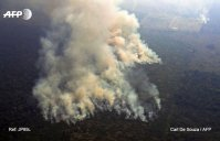 AFP Amazonas 5