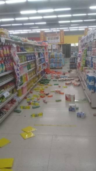 Terremoto San Juan 2