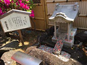 ishikiri-shrine11