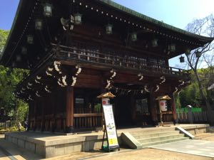 ishikiri-shrine2