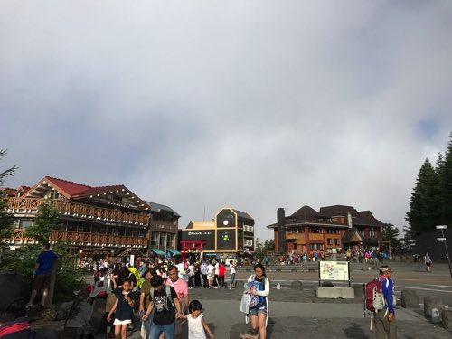 富士山 5合目