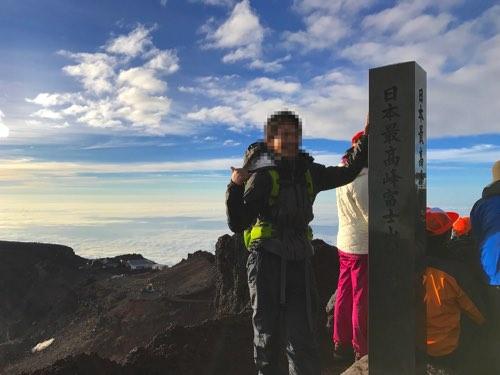 富士山 登山 服装