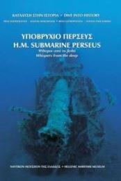Book HM Submarine Perseus