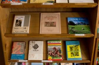 Fleamarket Books