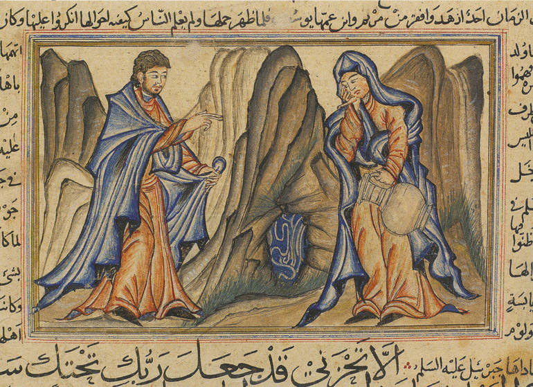 "Edimburgo - ""L'Annunciazione"". Tabriz 1314. Edimburgo, University Library, Ms. Arabo 20, f. 24r. - 2011"