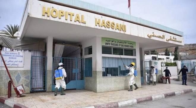 1604323137مستشفى الحسني الناظور yTfFMvl - أريفينو.نت