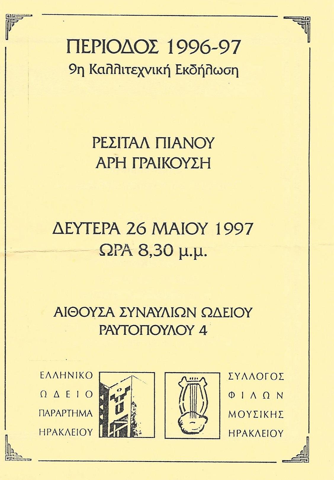26-05-1997