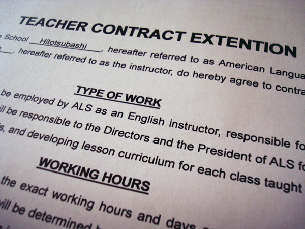 Teacher Contract Extension Form