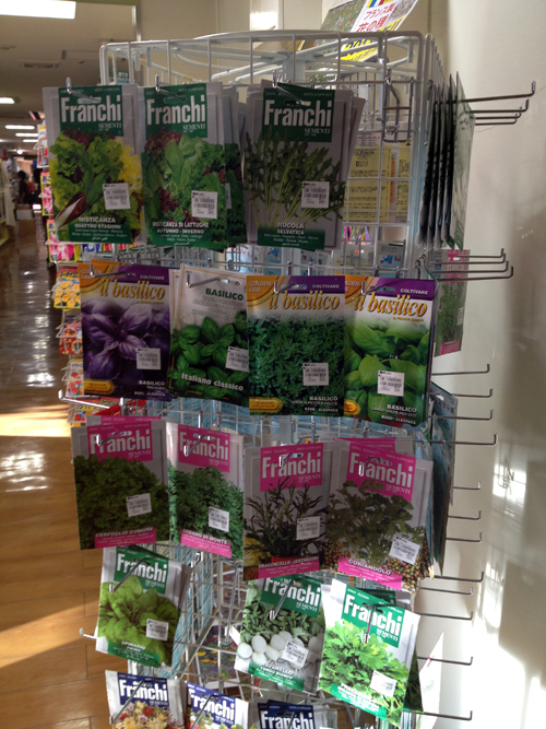 Flower seeds available at keio department store, shinjuku, tokyo