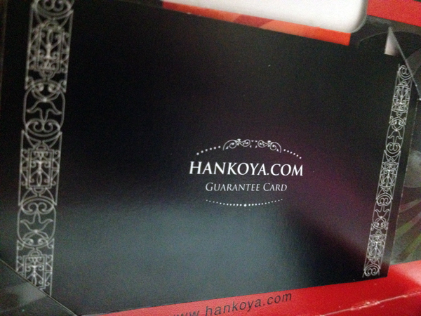 A guarantee card from hankoya.com