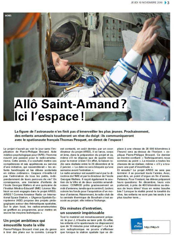 allo_saint_amand