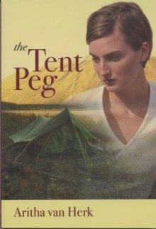 the-tent-peg-rdp-2008-tb