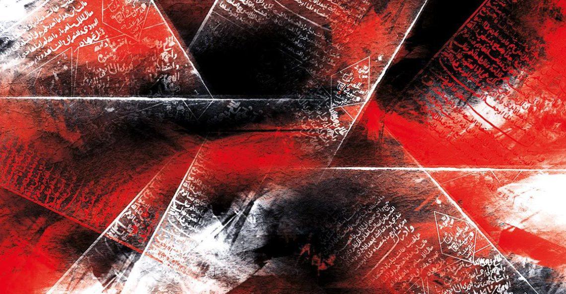 Tableau oriental abstrait rouge et noir