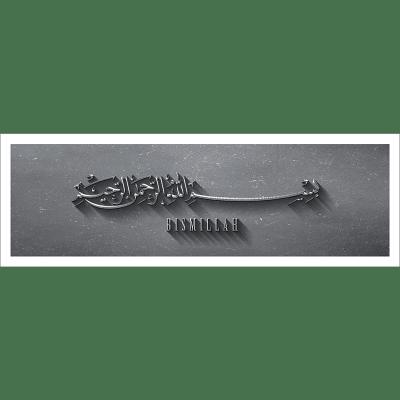 Poster oriental-bismillah-gris