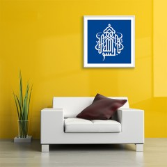 Poster oriental-calligraphie moderne
