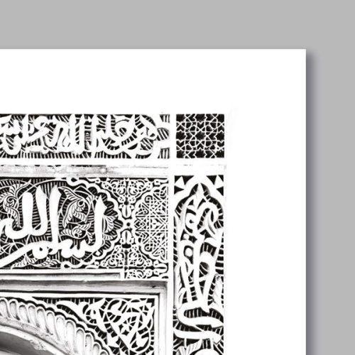 Poster arabe calligraphie islamique-detail