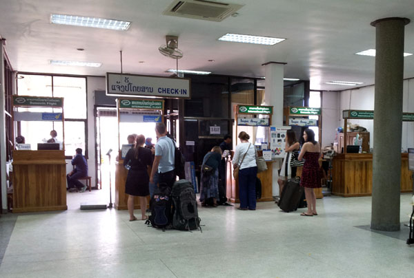 Luang Prabang - International Departures check in - for now...