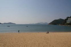 Hong Kong the south - Repulse Bay Beach