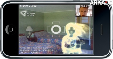Fotografe fantasmas em sua própria casa no jogo Ghostwire
