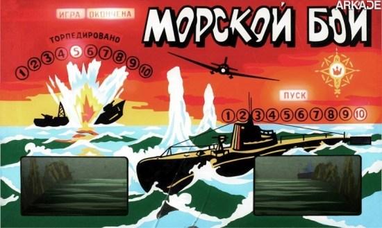 Enquanto isso, na Rússia: Museu faz exposição de fliperamas da União Soviética