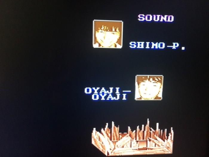 Sound Test Arkade Faixa 14 -  Yoko Shimomura / Street Fighter 2