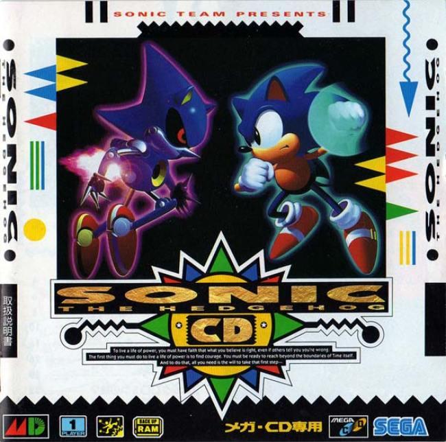 Sound Test Arkade Faixa 20 - Naofumi Hataya - Sonic CD (trilha Japão)