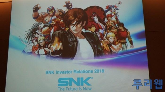 Novo Samurai Shodown chega em 2019, e novo The King of Fighters pode já estar em produção!
