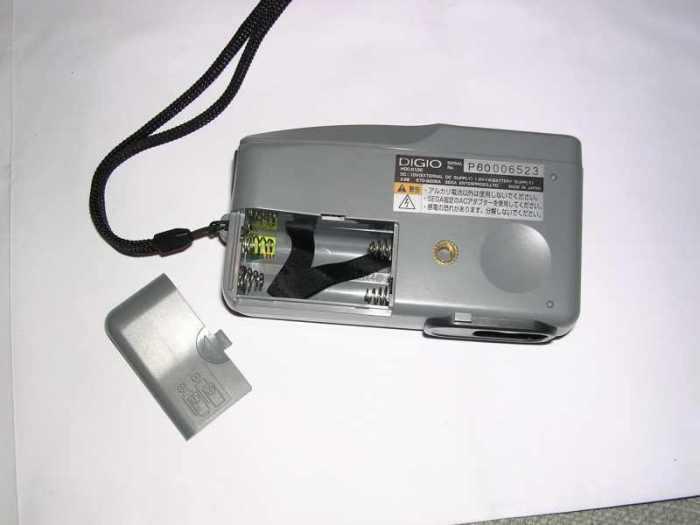 RetroArkade - Conheça o Digio, a câmera digital da SEGA nos anos 90