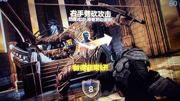 Infinity Blade Saga se muestra en la TGC para Xbox One