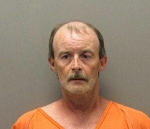 Press Release: Trace Court Alleged Felony Assault; Felony Arrest – GARLAND COUNTY